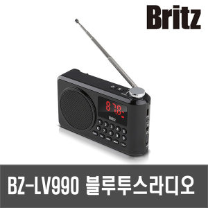 BZ-LV990 라디오 손전등 MP3 블루트스스피커 블랙