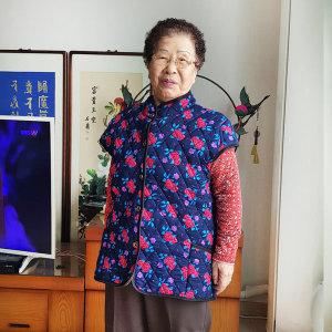 엄마 할머니 겨울 누빔 조끼 꽃무늬 깔깔이 빅사이즈