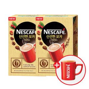 네스카페 신선한모카 커피믹스 110T x 2개+사은품