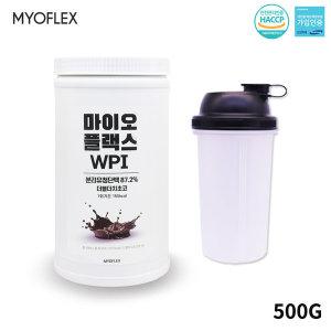 마이오플래스 WPI 농축유청 단백질 더블더치초코 500g