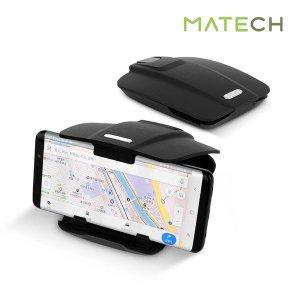 차량용 대쉬보드 핸드폰 스마트폰 거치대 MT-AT006