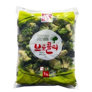 황보마을/냉동브로콜리(중국산) 1kg