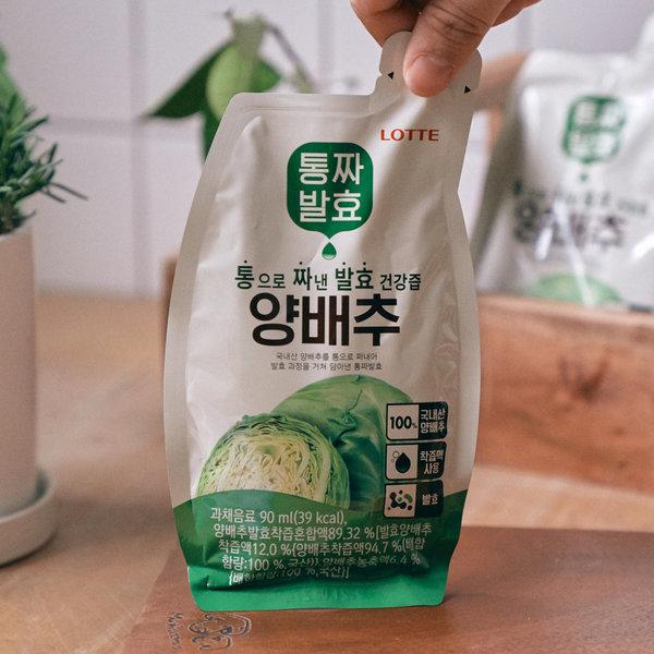 통짜발효 양배추 30포 1BOX +쇼핑백