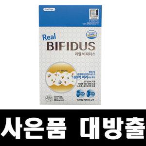 리얼 비피더스 강아지 유산균 30포