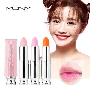 1+1 러빙유 틴트립밤/글로시 립글로즈+틴트