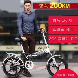 Zhengbu접이식자전거전기자전거전동자전거20인치330km