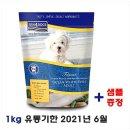 피쉬포독 화이트 피쉬 어덜트 1kg 눈물 사료 +샘플증정