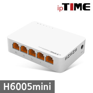 EFM ipTIME H6005 기가 스위치허브 5포트 GIGA 스위칭