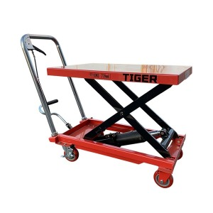 타이거 수동 테이블 트럭 최대적재 150kg