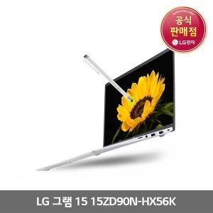 LG그램15 15ZD90N-HX56K 15인치 대학생 인강노트북