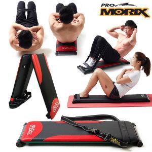 프로모릭스 싯업보드 복근 윗몸일으키기기구 복근운동