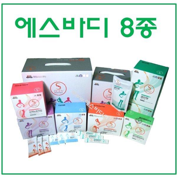GSL 에스바디 8종세트 최신정품 특가 비채유 효소