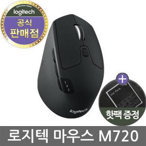 로지텍코리아 정품 무선마우스 M720 /핫팩증정