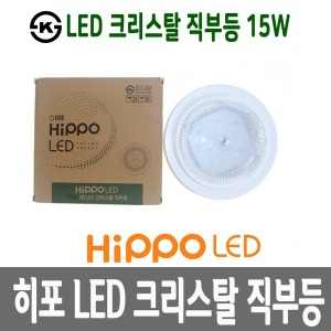 LED센서등 LED직부등/베란다등 현관등 복도등 엣지등