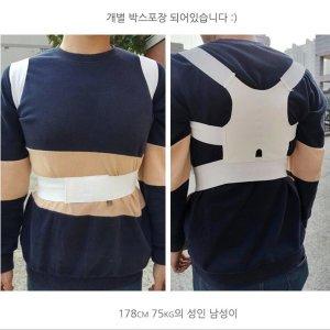 여성용 남성용 거북목 자세 교정 벨트 허리 어깨 밴드