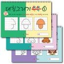 대칭그리기 쓱쓱 초등드로잉 (3권 세트) 반쪽 그림 그리기 어린이드로잉 스케치북 미술교재 5% 할인