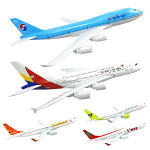 (모형비행기)모형다이캐스팅대한항공아시아나제주항공