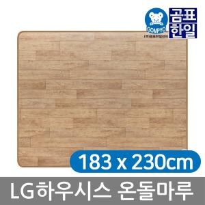 곰표한일 LG하우시스 온돌마루 전기매트 초특대