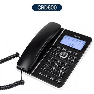 필립스 유선전화기 발신자표시 CRD600