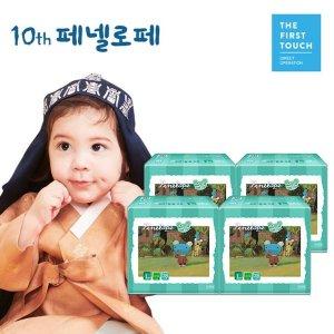 페넬로페 미라클 밴드기저귀 대형(남아용) 28매X4팩