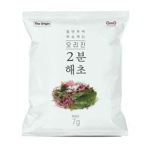 모듬해초 샐러드 10봉 + 소스10봉 /물만부어 2분 해초