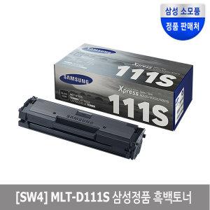 정품프린터토너 MLT-D111S 인증점 M2027/M2077/M2079