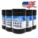 WPC 유청단백질 농축분말 300gx5통 미국산