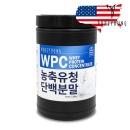 WPC 유청단백질 농축분말 300g 미국산