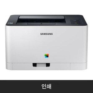 삼성 컬러 레이저 프린터 SL-C515W/HYP