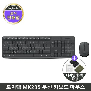 로지텍 코리아 MK235 무선 키보드마우스세트
