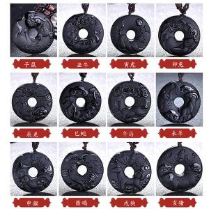 흑요석평안부적 행운목걸이 십이지띠별차량걸이-8842