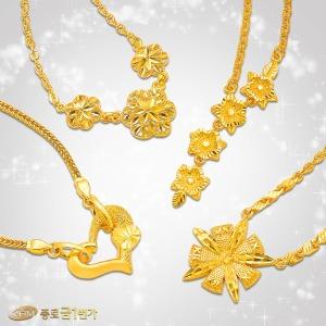(종로금1번가) 순금 24k 18.75g 목걸이 금목걸이 여자
