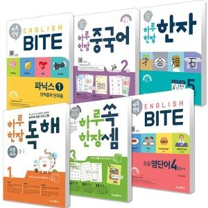 2020년 미래엔 하루한장 쏙셈 독해 국어 한자 중국어 영어 초등 1 2 3 4 5 6 학년 학기 7 8 9 10 11 12 권