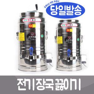 우성금속 업소용 전기물끓이기 장국 끓이기 6호~60호