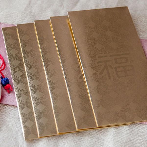 금봉투(5매입) 세뱃돈봉투 세배돈 돈봉투 선물포장