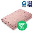 곰표한일 무자계 안심 전기요/장판/매트 보니핑크 소