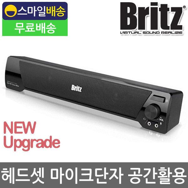 BA-R9 사운드바 스피커 TV연결 PC방 컴퓨터 USB전원