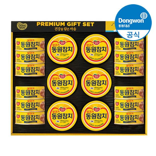 동원참치 O-18호 선물세트 1개/설선물/동원선물세트