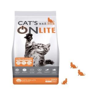 캣츠온라이트20kg /대용량고양이사료/길냥이사료