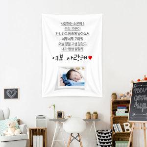 감동출산선물C285 (80x110cm) 출산 기념 현수막