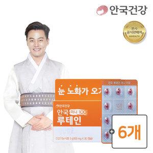 안국 루테인 미니100 100mg 30캡슐 6박스 6개월분