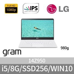 14Z950 LG그램 i5-5200U/8/SSD256/HD5500/WIN10/화이트