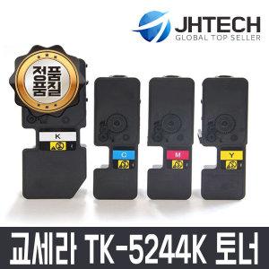 TK-5244K 호환/M5526CDN M5526CDW P5026CDN P5026CDW