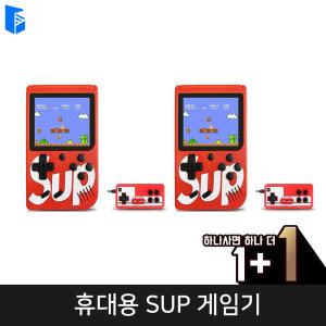 휴대용 SUP 게임기 레트로 오락실 2인용 레드 1+1