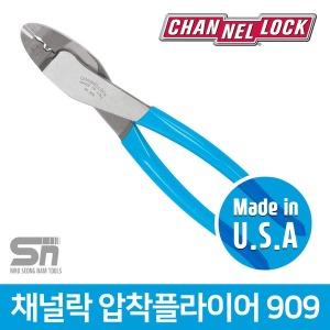 채널락 미국산 CHA-909 압착 플라이어