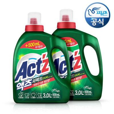[액츠] 액체세제 액츠퍼펙트 안티박 3.5L 2개