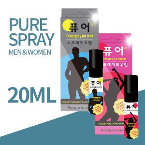 퓨어남여20ml 2개세트 남자성욕감퇴 성 기능 사노바겔