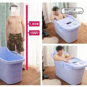 반신욕기 간편 욕조 가정 성인 접이식 목욕통 가정용