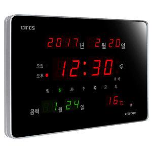 CMOS 시계 KT007A6R 고급형 디지털 벽시계 전자 탁상