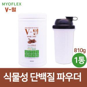 완두콩 단백질 파우더 식물성 프로틴 쉐이크 근육회복